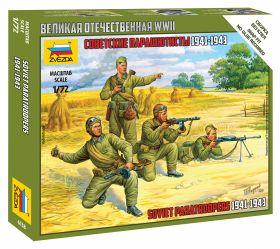 6138 Советские парашютисты