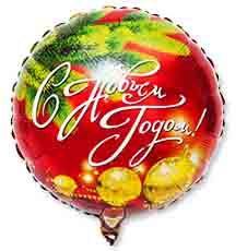 Набор фольгированных шаров Бусы (5 шт, 46 см)