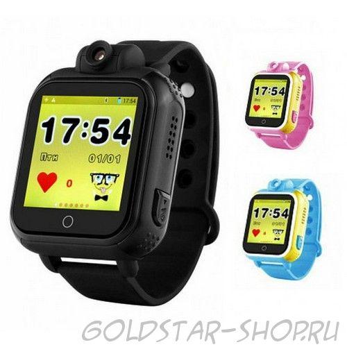 Умные детские часы с GPS Smart Baby Watch GW1000