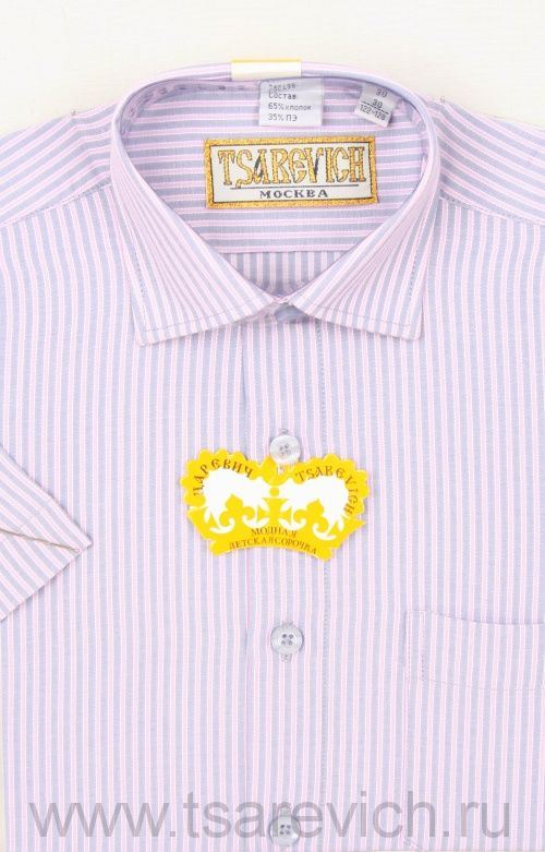 "Детская рубашка школьная,    ""ЦАРЕВИЧ"", оптом 10 шт., артикул: Lord9-K"