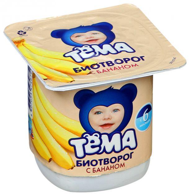 Творожок Тема банан 4,2%