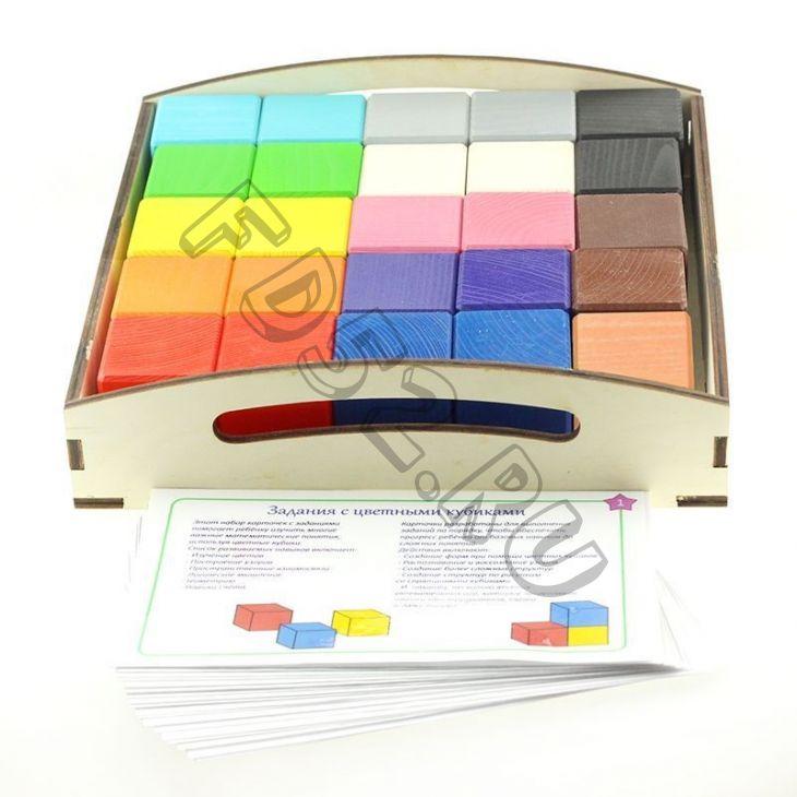 """Набор """"Цветные кубики + карточки"""" СРЕДНИЕ"""