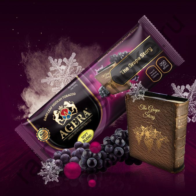 Agera Soft 250 гр - The Grape Story (Виноградная история)
