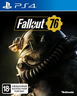 Игра Fallout 76 (PS4)