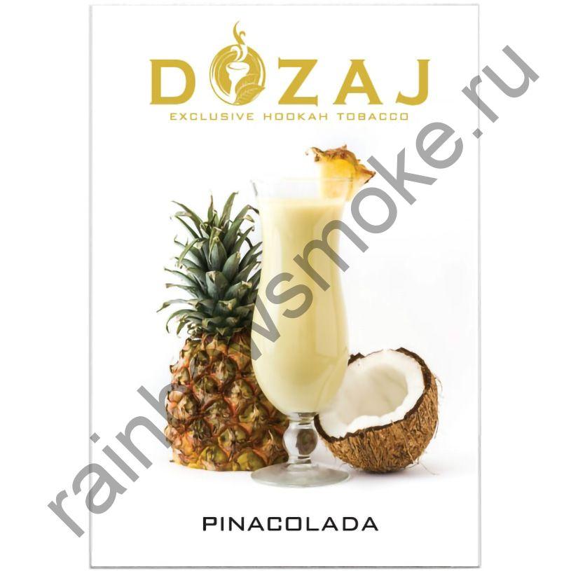 Dozaj 50 гр - Pinacolada (Пина Колада)