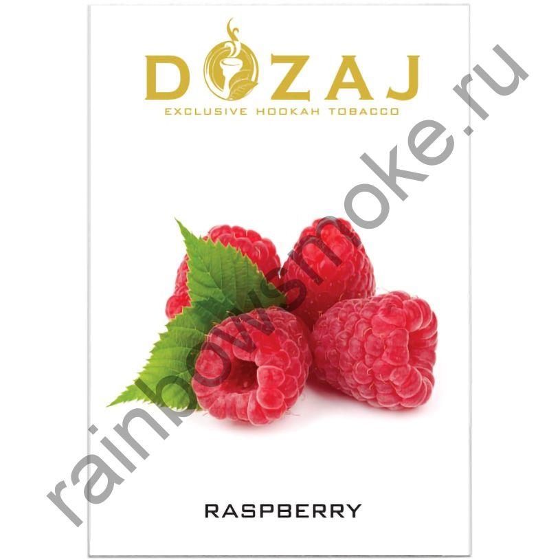 Dozaj 50 гр - Raspberry (Малина)