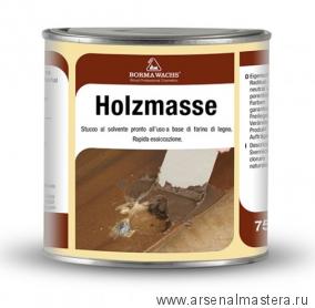 Шпаклевка нитро Holzmasse 250мл  Borma Wachs цв.42 БУК 1800FA