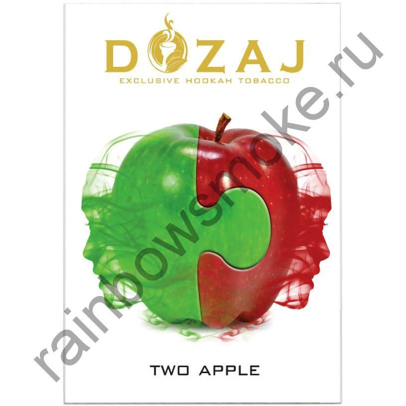 Dozaj 50 гр - Two Apple (Двойное Яблоко)