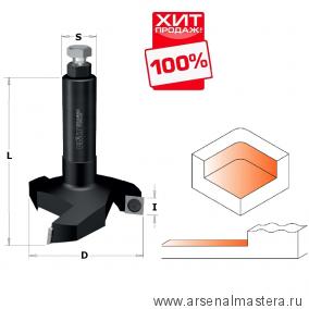 CMT 663.004.11 Фреза Z3 с тремя сменными поворотными ножами для СЛЕБОВ HM Z3 D60x12x80 RH S12 RH ХИТ!