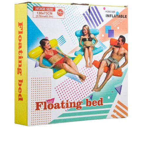 Надувной матрас- гамак для плавания Floating bed