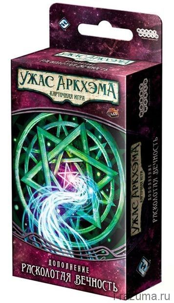 Ужас Аркхэма Карточная игра: Забытая Эпоха 6 Расколотая Вечность