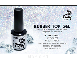 Верхнее покрытие глянцевое Rubber top gel, 15 ml