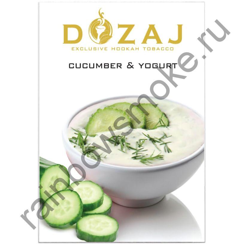 Dozaj 50 гр - Cucumber & Yogurt (Огурец с Йогуртом)