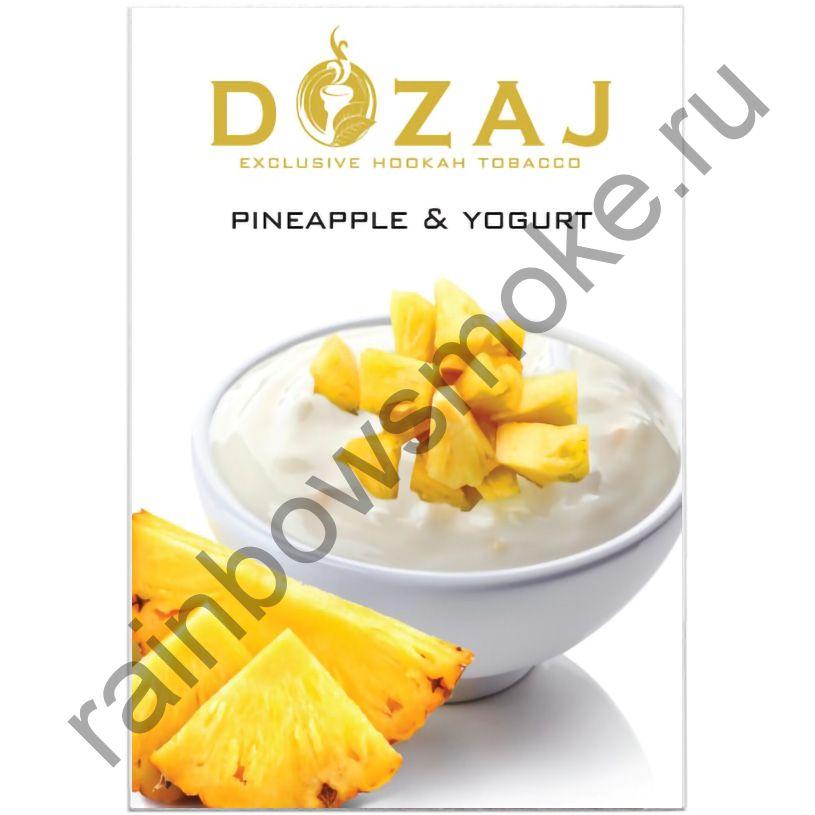 Dozaj 50 гр - Pineapple & Yogurt (Ананас с Йогуртом)
