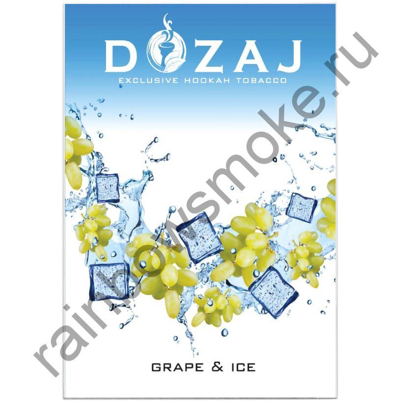 Dozaj 50 гр - Grape & Ice (Виноград со Льдом)