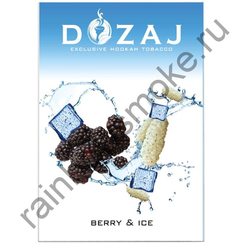 Dozaj 50 гр - Berry & Ice (Шелковица со Льдом)