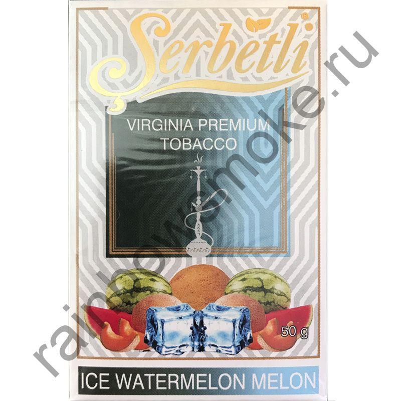 Serbetli 50 гр - Ice Watermelon Melon (Ледяной арбуз и дыня)