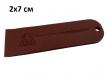 Шпатель пластиковый малый 2х7 см для реставрации (нанесения мягкого воска) Borma 6447P