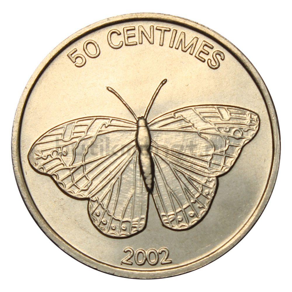 50 сантимов 2002 Конго (ДРК) Бабочка (Животные)