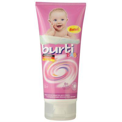 Burti Baby Reisetube Средство для ручной стирки Детского белья 200 мл