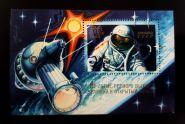 СССР 1980 15-летие выхода человека в космос БЛОК