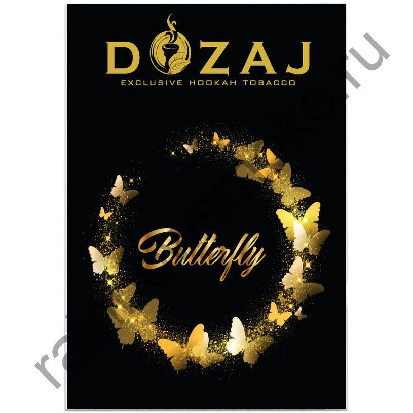 Dozaj 50 гр - Butterfly (Бабочка)