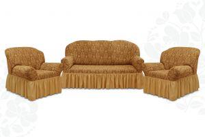 """Комплект чехлов """"Престиж"""" из 3х предметов (трехместный диван и 2 кресла),10027 кофе с молоком"""