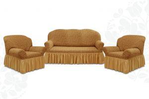 """Комплект чехлов """"Престиж"""" из 3х предметов (трехместный диван и 2 кресла),10029 кофе с молоком"""