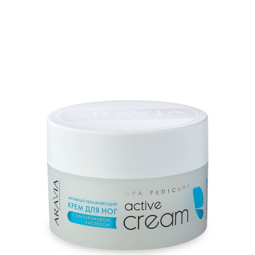 Крем активный увлажняющий с гиалуроновой кислотой Active Cream 150 мл, ARAVIA Professional