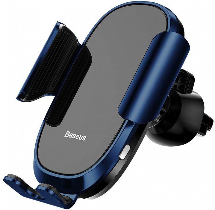Автомобильный держатель Baseus Smart Car Mount Cell Синий (SUGENT-ZN03)