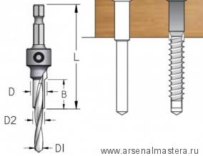 Сверло-зенковка трехступенчатое для (евровинтов конфирматов) быстросменное D 1/5.0 D 2/7.0 D 10 B 19 L 79 W.P.W. ASD0704D
