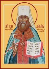 Икона Владимир Киевский священномученик