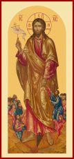 Мерная икона Господь Вседержитель (25x50см)