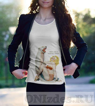 """Pin-ap футболка """"Я работаю в охотничьем домике"""" девушка с мишкой"""