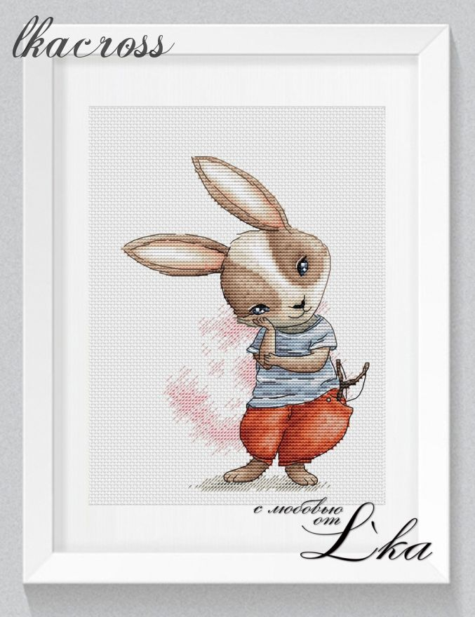 """Enamored Hooligan"". Digital cross stitch pattern."