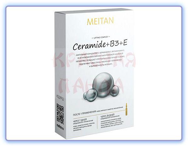 Лифтинг-комплекс CERAMIDE+B3+E МейТан