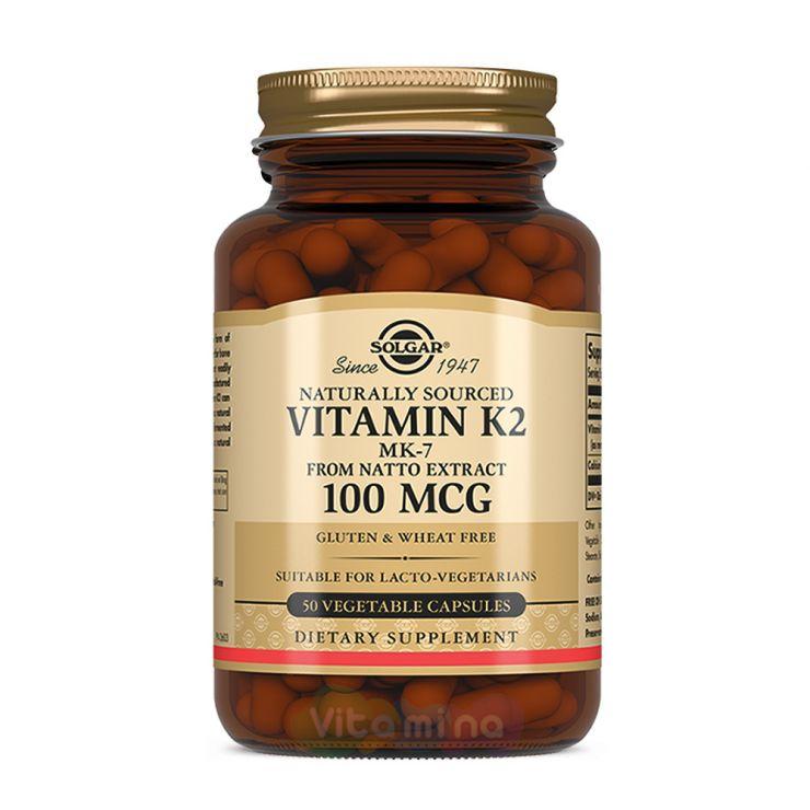 Солгар Витамин К-2, 100 мкг, 50 капсул