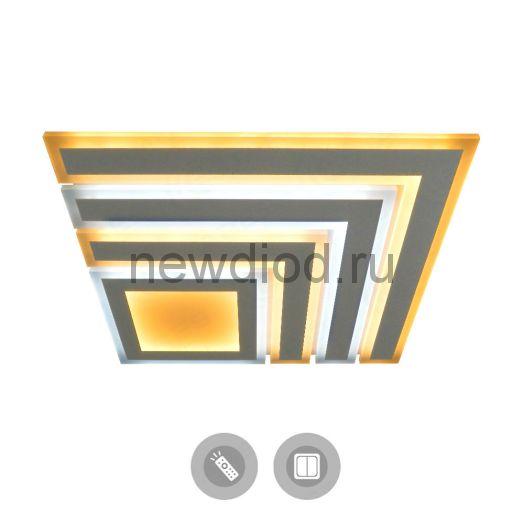 Управляемый светодиодный светильник Geometria Line 100w q-503-white-220-ip44