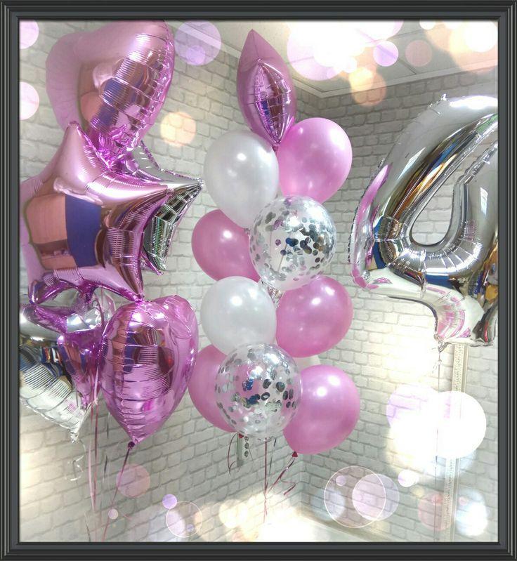 Композиция из гелиевых шаров День рождения № 73