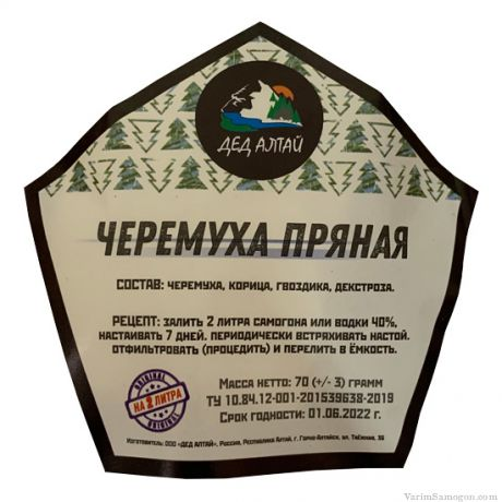 """Набор """"Черемуха пряная"""""""