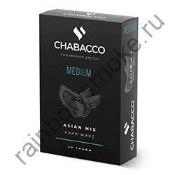 Chabacco Medium 50 гр - Asian Mix (Азиатский Микс)