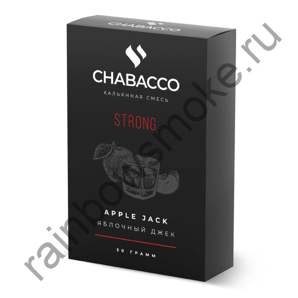 Chabacco Strong 50 гр - Apple Jack (Яблочный Джек)