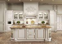 Кухня Монца с порталом