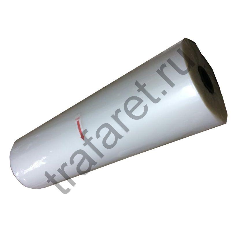 Плёнка рулонная, глянец 305 мм x 32 мкм x 150 м