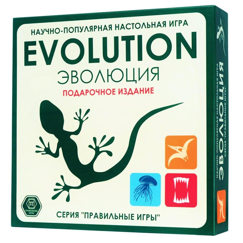 Прокат Эволюция подарочное издание