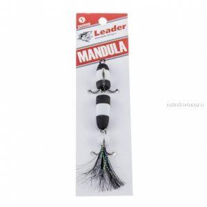 Мандула классическая Leader Mandula/ размер M/ 90мм/  Цвет 013/ белый-черный-белый