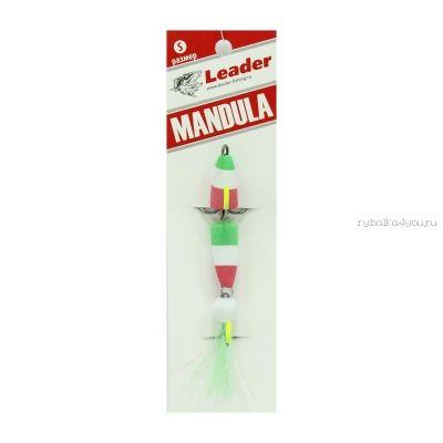 Мандула классическая Leader Mandula/ размер S/ 70мм/  Цвет 071/ зеленый-белый-красный