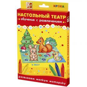 """Настольный театр Луч """"В лесу"""""""