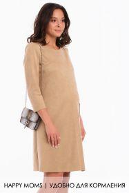 Платье замшевое для беременных и кормящих   Артикул: 99539