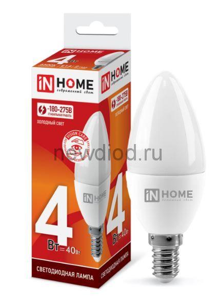 Лампа светодиодная LED-СВЕЧА-VC 4Вт 230В Е27 6500К 360Лм IN HOME